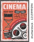 cinema night show with retro... | Shutterstock .eps vector #1215999394