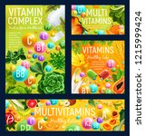 vitamin complex of healthy food ... | Shutterstock .eps vector #1215999424