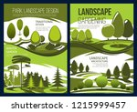 landscape design and... | Shutterstock .eps vector #1215999457