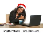 young happy and beautiful black ... | Shutterstock . vector #1216003621