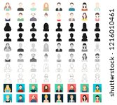avatar and face cartoon icons... | Shutterstock .eps vector #1216010461