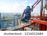 construction worker wear... | Shutterstock . vector #1216012684