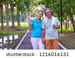 the old couple relax after... | Shutterstock . vector #1216016131