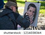 lviv   ukraine   october 06 ... | Shutterstock . vector #1216038364