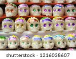 sale of candy skulls  which are ... | Shutterstock . vector #1216038607
