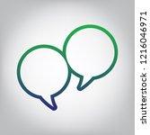 two speech bubble sign. vector. ... | Shutterstock .eps vector #1216046971