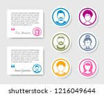 vector avatar people icons for... | Shutterstock .eps vector #1216049644