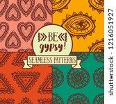 set of four seamless patterns... | Shutterstock .eps vector #1216051927