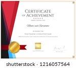 modern certificate template... | Shutterstock .eps vector #1216057564