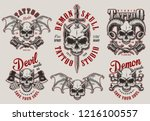 vintage demon tattoo studio... | Shutterstock .eps vector #1216100557