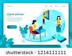 vector concept illustration   ... | Shutterstock .eps vector #1216111111