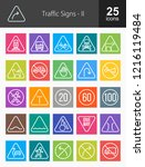 traffic signs icon set....   Shutterstock .eps vector #1216119484