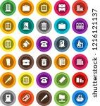 white solid icon set  trash bin ... | Shutterstock .eps vector #1216121137