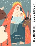 christmas card in retro style... | Shutterstock .eps vector #1216130887