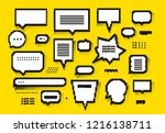 empty white 8 bit speech... | Shutterstock .eps vector #1216138711
