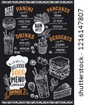 brunch menu template for... | Shutterstock .eps vector #1216147807