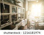abandoned and ruined laboratory ... | Shutterstock . vector #1216181974