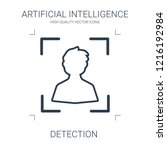 detection icon. high quality... | Shutterstock .eps vector #1216192984