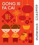 ,art,asia,asian,boy,cheeks,cherry blossom,china,chinese,chinese character,chinese characters that reads prosperity,cute,fire cracker,flower,fruit