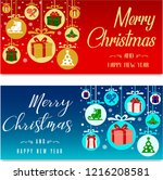 merry christmas banner vector... | Shutterstock .eps vector #1216208581