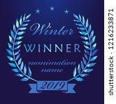 winter awards logotype design.... | Shutterstock .eps vector #1216233871