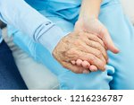 nursing or caring nurse holds a ... | Shutterstock . vector #1216236787