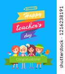 happy teachers day ... | Shutterstock . vector #1216238191