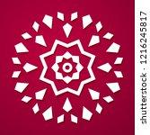 christmas decoration snowflake. ... | Shutterstock .eps vector #1216245817
