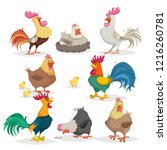 cute cartoon chickens set.... | Shutterstock .eps vector #1216260781