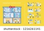 hospital constructor scheme of... | Shutterstock . vector #1216261141