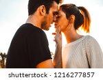 couple in love kissing outdoor... | Shutterstock . vector #1216277857
