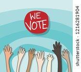 voting concept. drawing cartoon ...   Shutterstock .eps vector #1216281904