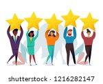 successful work. best estimate... | Shutterstock .eps vector #1216282147