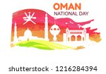 oman national day symbol with... | Shutterstock . vector #1216284394