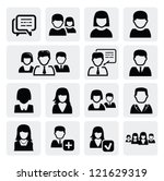 vector black people icons set... | Shutterstock .eps vector #121629319