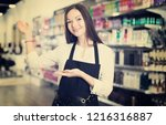 portrait of young woman ... | Shutterstock . vector #1216316887
