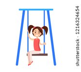 little girl with ponytails sits ... | Shutterstock . vector #1216324654