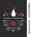 merry christmas greeting card   ... | Shutterstock .eps vector #1216325884