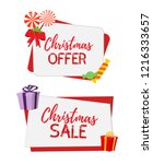 vector christmas banners for... | Shutterstock .eps vector #1216333657