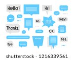 speech bubble icons in blue ... | Shutterstock .eps vector #1216339561