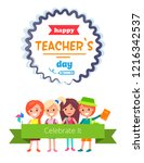 happy teacher's day postcard... | Shutterstock . vector #1216342537