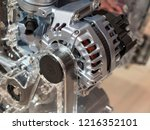 close up detail of tuned car... | Shutterstock . vector #1216352101
