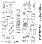 set of sport and unhealthy... | Shutterstock . vector #1216361077