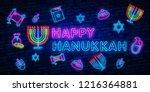 Jewish Holiday Hanukkah Is A...