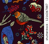 winter seamless pattern design. ... | Shutterstock .eps vector #1216367887
