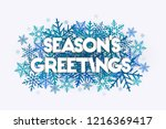 season's greetings concept with ... | Shutterstock .eps vector #1216369417