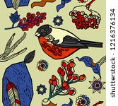 winter seamless pattern design  ...   Shutterstock .eps vector #1216376134