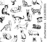 seamless pattern with 16 hand... | Shutterstock .eps vector #1216383301