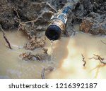 small pipe hdpe leaking   Shutterstock . vector #1216392187
