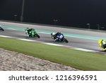 2018 pirelli qatar round 27...   Shutterstock . vector #1216396591